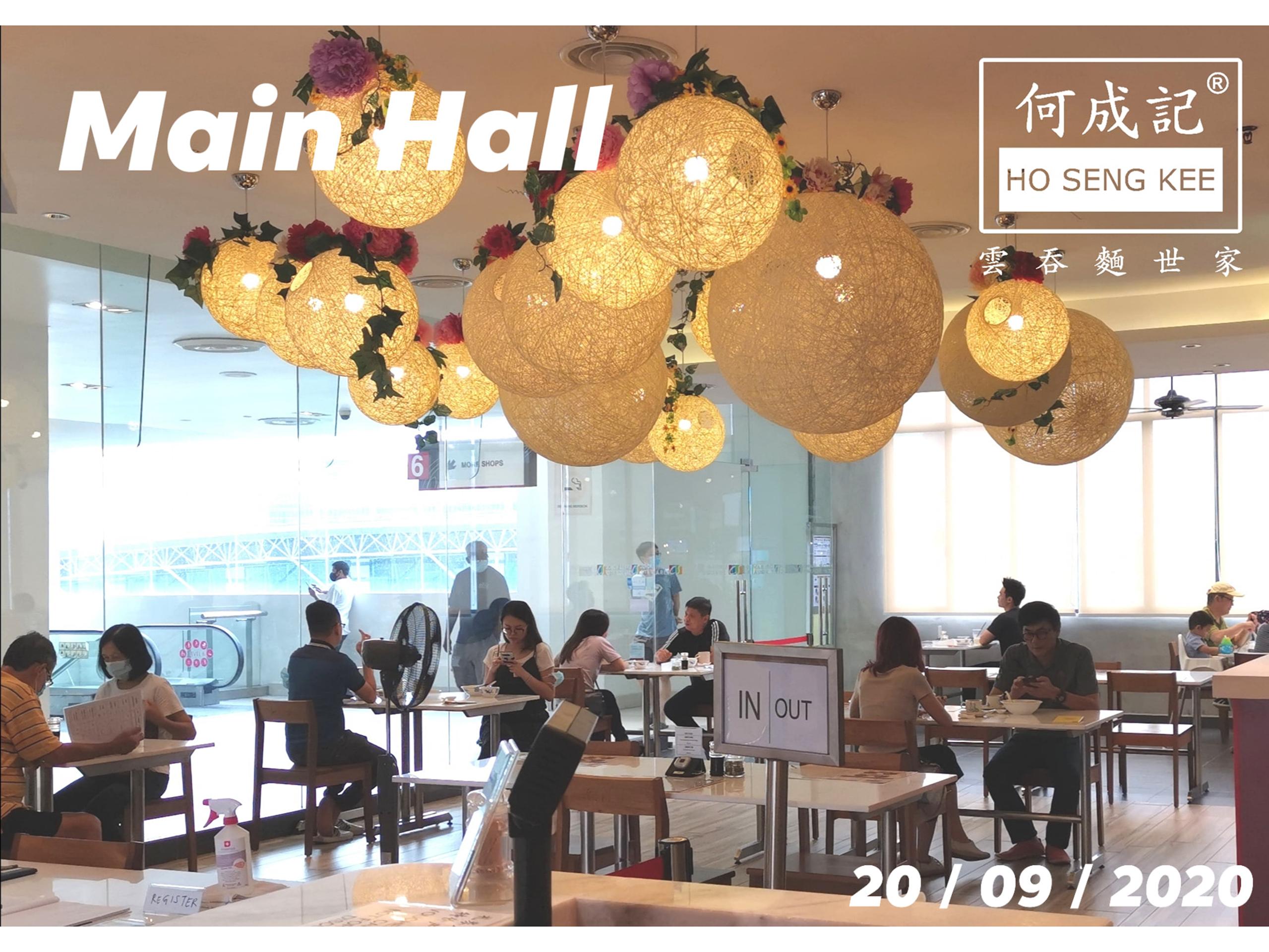 21 Dining Hall 1