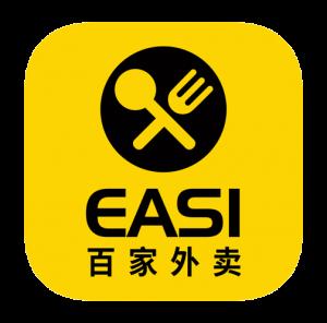 Easi-logo-png